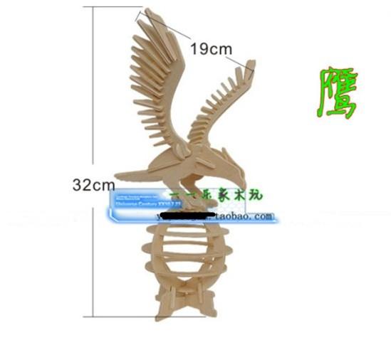 【協貿國際】DIY小屋木質3D立體拼裝仿真老鷹模型(4入)