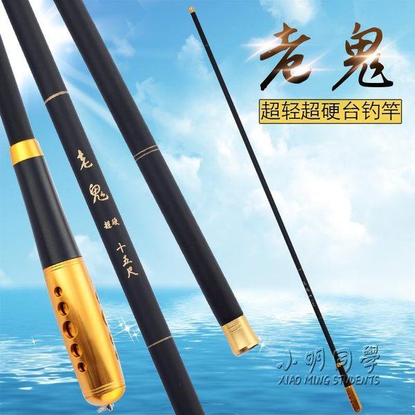(3.6m)鯉魚竿超輕超硬台釣竿