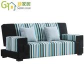 【綠家居】波比瑟 現代緹花布多功能沙發/沙發床(二色可選+展開三段式機能設計)