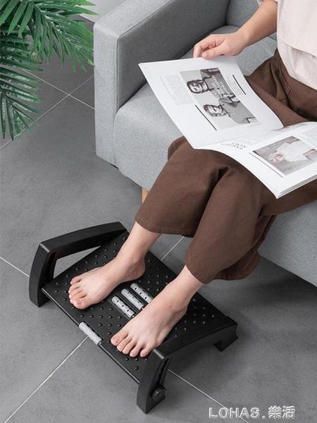 沙發腳踏凳桌下墊腳辦公室腳踏板擱腳凳踏板放腳神器腳蹬踩腳搭腳 樂活生活館