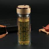 大悲咒水杯雙層玻璃佛經杯子耐熱便攜准提咒藥師咒茶杯布達哈  電購3C