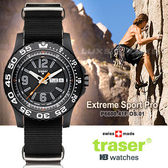 Traser Extreme Sport Pro軍錶#P6600.41F.0S.01【AH03071】99愛買生活百貨