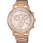 情人節推薦 CITIZEN 星辰 XC 亞洲限定光動能計時女錶-玫瑰金框/38mm FB1432-63W