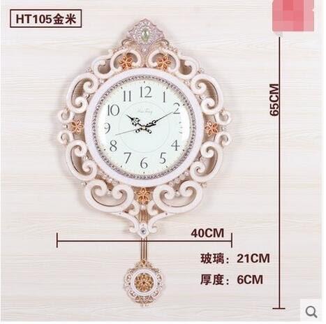 歐式靜音客廳掛鐘 創意時尚簡約金屬石英鐘 現代田園鐘表HT105(金米色)