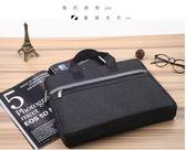 男士文件包手提包 橫款大容量商務公事包 會議公文包 多層包包  防水斜挎包 簡約電腦包筆記本包