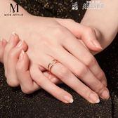食指戒指女金色日韓大氣潮人復古學生情侶歐美開口情人節指環 全館免運