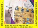 二手書博民逛書店罕見中學科技1986年1.2Y403679
