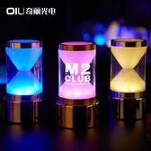 酒吧桌燈小夜燈充電吧台燈酒吧燈創意ktv卡座七彩沙漏酒吧台燈