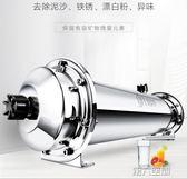過濾器 不銹鋼廚房凈水器家用直飲自來水龍頭過濾器商用井水超濾機 第六空間 MKS