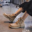 網紅款潮鞋青少年沙漠靴卡其色男女春夏馬丁靴高筒男工裝潮鞋【小艾新品】