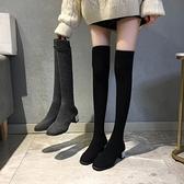 卡其色長靴過膝2020新款秋季彈力靴長筒瘦瘦靴水鑚襪靴女春秋單靴 夢幻小鎮