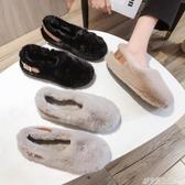 毛毛鞋女外穿秋冬新款棉鞋加絨厚底一腳蹬時尚孕婦豆豆鞋百搭 聖誕節鉅惠