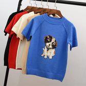 針織衫女半袖 可愛狗狗刺繡亮片短袖毛衣