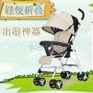 嬰兒推車四輪超輕便攜折疊可坐簡易bb車 YL-YETC112