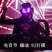 發光眼鏡-REZZ同款眼鏡LED發光幻彩變色鐳射激光眼鏡蹦迪電音節百大DJ打碟  YJT 夏沫之戀