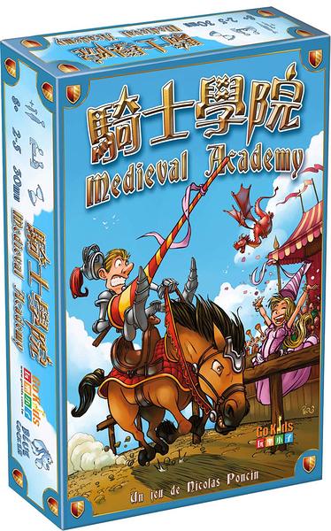 【玩樂小子】 Medieval Academy 騎士學院 桌上遊戲 中文版
