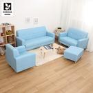 【多瓦娜】MIT亞加達貓抓皮沙發/沙發組合(單+雙+三+腳凳)-三色-185-868-1+2+3+ST