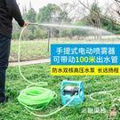 一件8折免運 噴霧器農用電動多功能雙泵高...