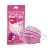 萊潔醫療平面式口罩(成人)玫瑰粉(5入/包,共2包)【杏一】