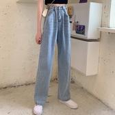 夏季2020新款泫雅牛仔褲女高腰顯瘦直筒寬鬆寬管褲薄款拖地長褲潮 滿天星