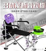 釣椅多功能釣魚椅子折疊便攜台釣釣椅加厚釣凳漁具用品【快速出貨】