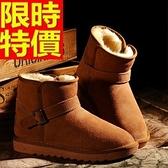雪靴-真皮平底圓頭潮流短筒女靴子5色64r4【巴黎精品】