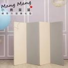 【Mang Mang】小鹿蔓蔓-兒童4cm摺疊地墊(四折200L款)-鋼琴灰[衛立兒生活館]
