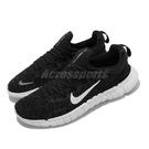 Nike 慢跑鞋 Free RN 5.0...
