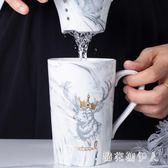 馬克杯 情侶水杯北歐花茶杯陶瓷杯過濾 茶水分離水杯帶蓋勺 AW9801【棉花糖伊人】