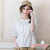 betty's貝蒂思 波卡圓點T-shirt(白色)
