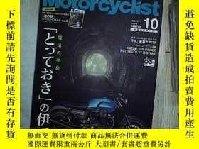 二手書博民逛書店MOTORCYCLIST罕見2017 10 日文雜誌 '.Y18