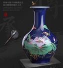 博古架擺件陶瓷器小花瓶現代中式家居客廳酒櫃裝飾工藝品【奇趣小屋】