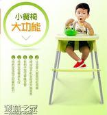 雙十二狂歡購寶寶餐椅兒童餐桌椅嬰兒學坐椅便攜式座椅小孩飯桌多功能吃飯椅子