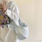 帆布包 帆布包女ins風斜背包側背包大容量扎染潮百搭皺褶餃子包 晶彩 99免運