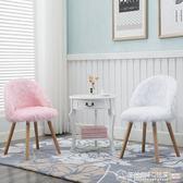 北歐創意化妝椅子少女心書桌椅子臥室公主粉色可愛凳子美容梳妝椅   《圖拉斯》