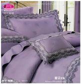 御芙專櫃『雅朵』紫*╮☆三件式專櫃高級精梳˙ 加大【薄床包】6*6.2尺