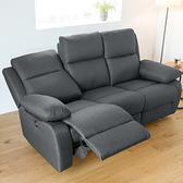 電動沙發 沙發 三人沙發【Y0040】Vega 舒適可躺式電動三人布沙發 收納專科