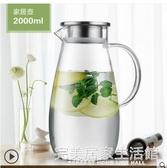 富光涼水壺玻璃耐高溫耐熱家用防爆冷水壺大容量杯子套裝涼水杯 完美居家生活館