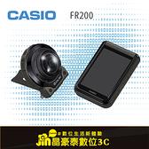 CASIO FR200 晶豪泰3C 專業攝影 搶先預購中!!