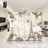 訂製        歐式屏風隔斷客廳雙面布藝裝飾時尚簡約實木折屏移動折疊臥室玄關DF 科技藝術館