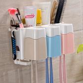 牙刷置物架壁掛吸壁式牙刷架牙刷杯洗漱杯衛生間創意牙具套裝MJBL 麻吉部落