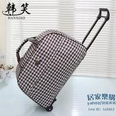拉桿包 短途旅行包女手提登機旅游包男旅行袋大容量行李包【八折搶購】