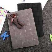 新款pad air2保護套mini2/4平板3電腦5迷你9.7寸 【韓衣舍】