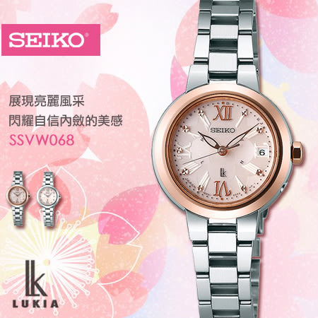 SEIKO 精工錶 LUKIA 頂級光動能電波錶 25mm/晶鑽/藍寶石水晶/日本製/SSVW068 現貨+排單!