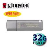 Kingston 金士頓 32GB DataTraveler Locker+ G3 加密型隨身碟 USB3.0 公司貨 ( DTLPG3 32G 硬體加密碟 )