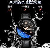 手錶 2019新款非機械錶手錶男士皮質帶韓版男錶防水學生情侶錶時尚潮流 麻吉部落