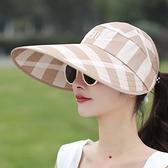 太陽帽女大帽檐夏季防曬大沿遮陽帽騎車遮臉時尚百搭可折疊涼帽子 伊蘿 99免運