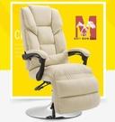 美容椅可躺升降美容面膜體驗椅子紋繡平躺椅電腦椅可躺午休辦公椅 快速出貨 快速出貨