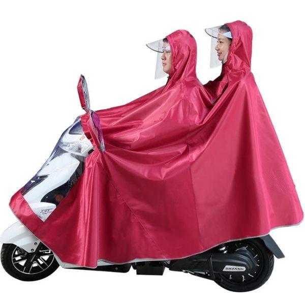 雨衣電動車摩托車面罩頭盔式雙帽檐雙人單人特大號雨披牛津布雙層 智聯