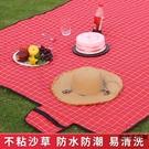 野餐布戶外露營墊野餐墊野炊草坪地墊【時尚大衣櫥】
